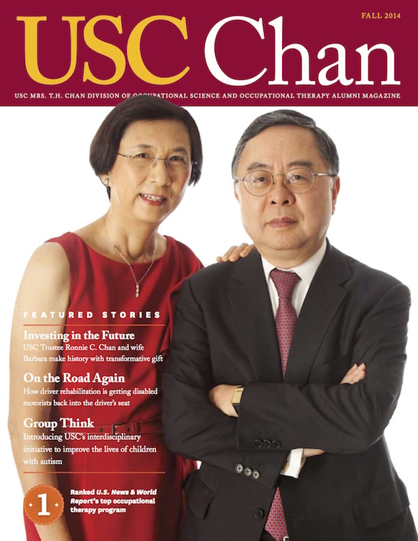 USC Chan Magazine, Fall 2014