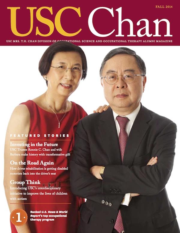 USC Chan Magazine, Fall 2014
